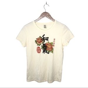Lucky Brand T-Shirt with Floral Chinese Lettering